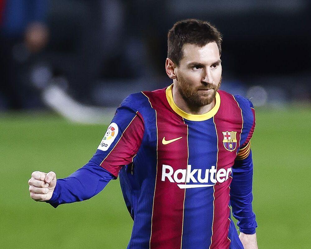 Messi Q